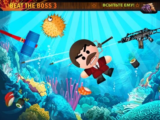 скачать бесплатно игру босс 3 - фото 9