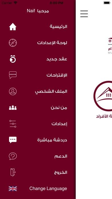 Mueen Recruitmentلقطة شاشة5