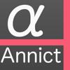 Alphannict - アニメ視聴管理アプリ