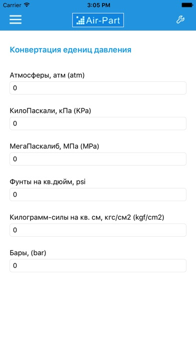 Air-PartСкриншоты 4