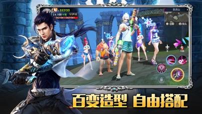 神谕世界-3D史诗级欧美风ARPG手游 Screenshot 4