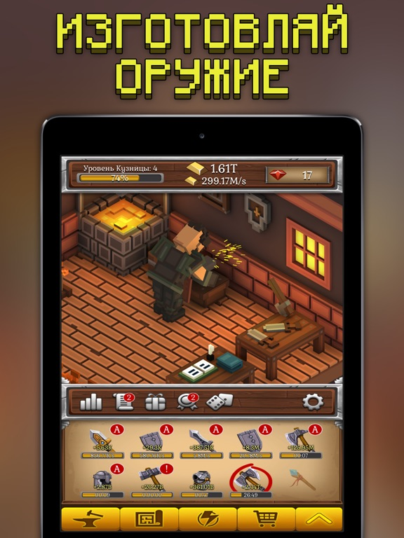ForgeCraft - Idle Tycoon Скриншоты7