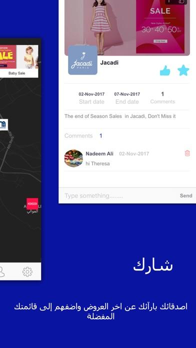 Notify ME - أخبرنيلقطة شاشة4