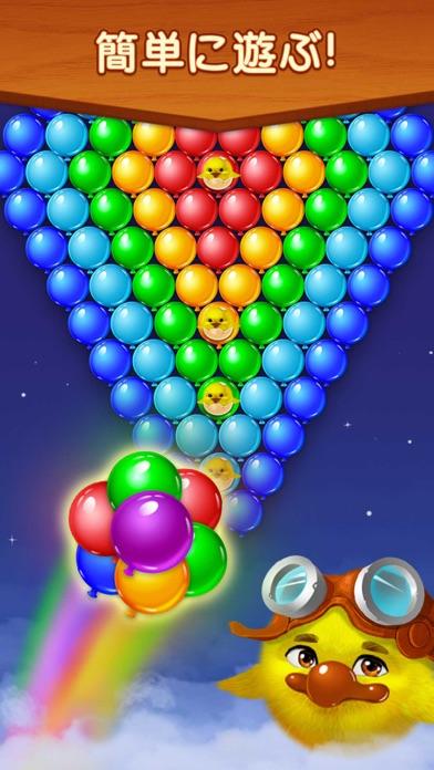 http://is3.mzstatic.com/image/thumb/Purple118/v4/db/6a/a9/db6aa90d-5e3d-0997-3f7a-cb65aff4ea45/source/392x696bb.jpg