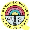 SAKAE GO ROUND 謎解きラリー