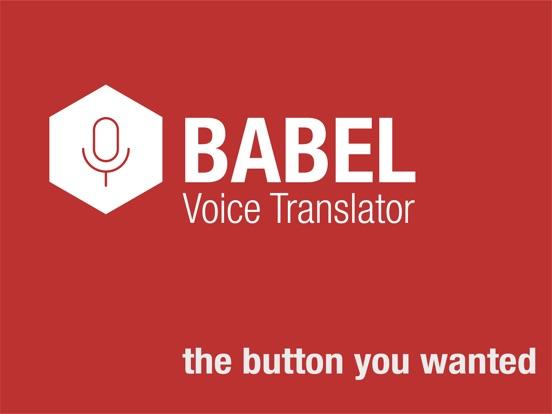 Babel Finnish Voice Translator Скриншоты6