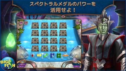 アマランスの杖:ガーディアンの遺産  - ... screenshot1