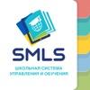 SMLS Ukraine