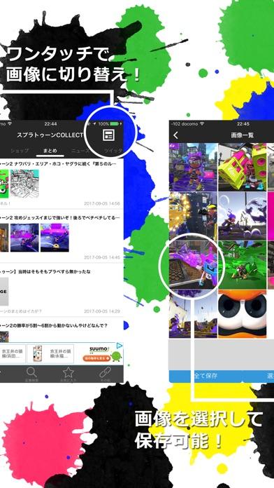 http://is3.mzstatic.com/image/thumb/Purple118/v4/e2/bc/cb/e2bccb12-9d19-f26e-f470-a86594a9e670/source/392x696bb.jpg