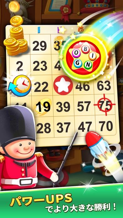 Bingo Holiday: 古典的なビンゴゲームのスクリーンショット1