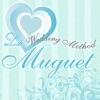 【Muguet】理想の美Bodyを手に入れ真剣婚活で結婚へ!