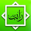 Ratib Al-Attas