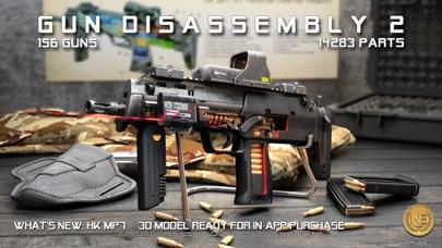 3D枪械拆解2截图1