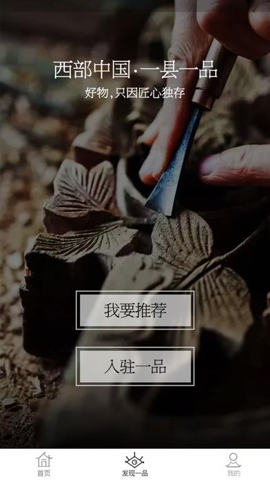 http://is3.mzstatic.com/image/thumb/Purple118/v4/e9/9c/79/e99c7967-3d8f-bdde-86eb-7a467db19e05/source/392x696bb.jpg