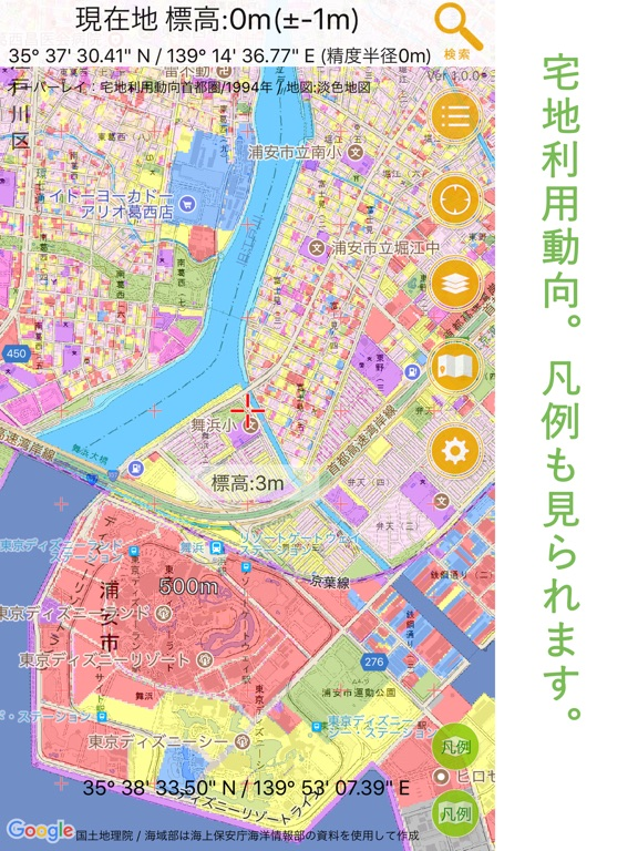 http://is3.mzstatic.com/image/thumb/Purple118/v4/ed/4c/c4/ed4cc43a-4208-96ac-36d4-8f1e779213df/source/576x768bb.jpg