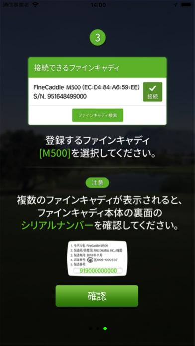 http://is3.mzstatic.com/image/thumb/Purple118/v4/ed/e6/db/ede6db65-852f-3158-1d23-1940c0a13863/source/392x696bb.jpg