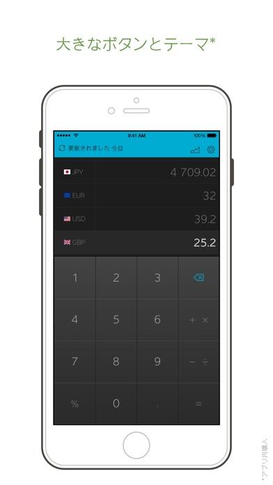 Smart Coin screenshot1