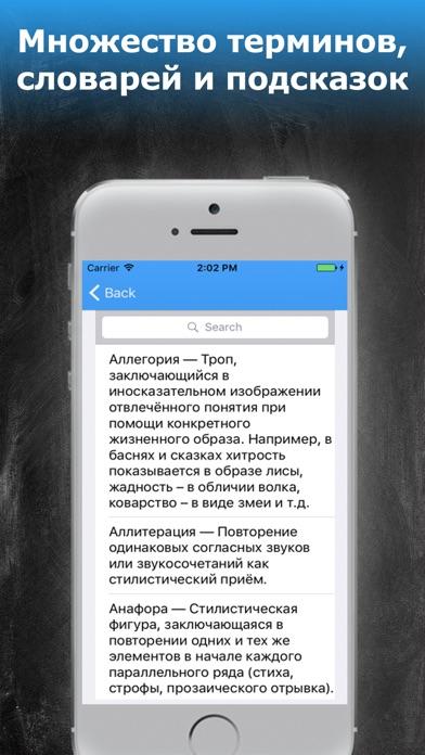 shop html