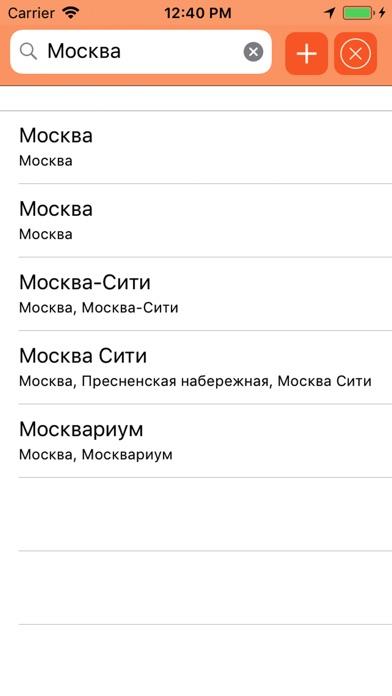 ТАКСИ ПЕРЕВОЗЧИК МСК-Скриншоты 3