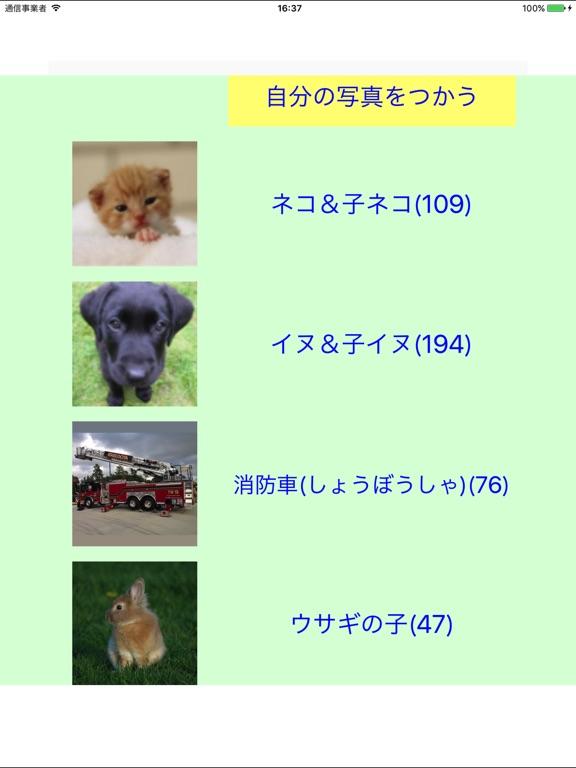 http://is3.mzstatic.com/image/thumb/Purple118/v4/f6/69/dd/f669dd7d-75ff-9d6e-7574-1cb7c2ae348a/source/576x768bb.jpg