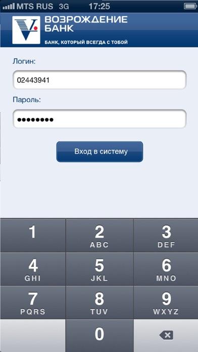 это как зарегистрироваться в мобильном банке возрождение через приложение боль после физических
