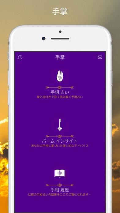http://is3.mzstatic.com/image/thumb/Purple118/v4/fb/9b/50/fb9b503b-8d0c-666c-b7f7-b43b31063f6f/source/392x696bb.jpg