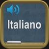 義大利語字母