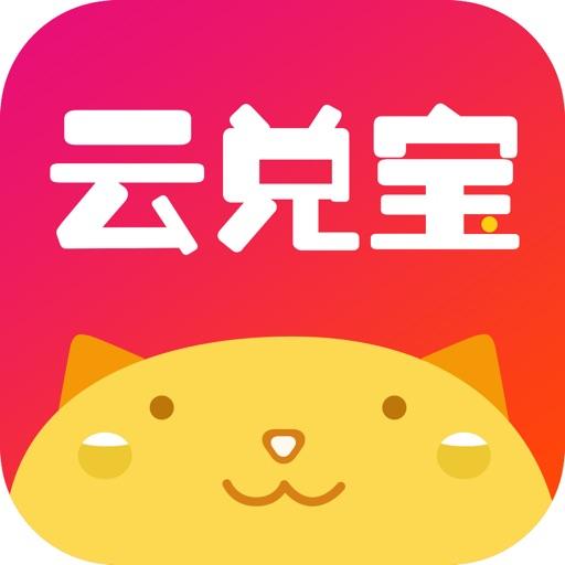 云兑宝-竞拍购物更好玩的兑宝平台!