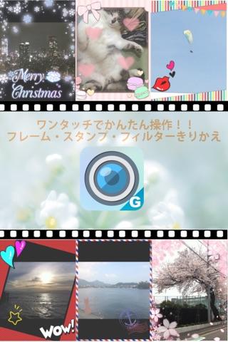 CAMERA G-APP screenshot 2
