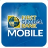 FGB Mobile for iPhone wire money bank transfer