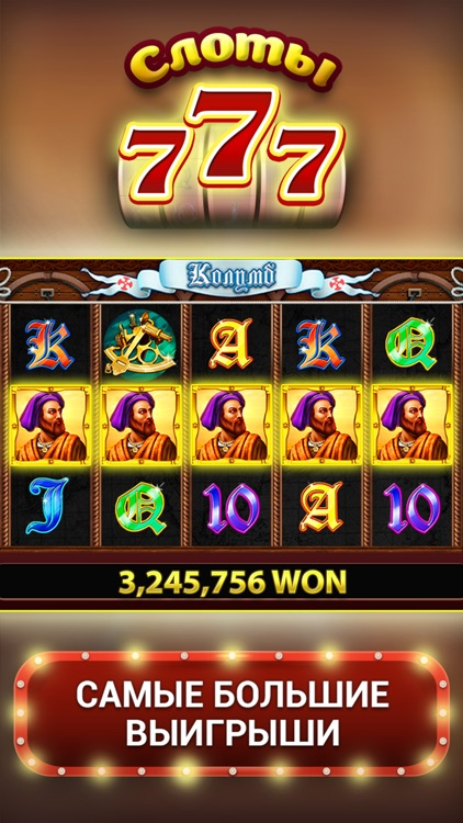 Джекпот игровые автоматы казино джекпот
