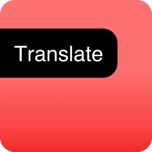 Phranslator