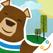 森における子供向けのくまさんのゲーム - 小さい子供、幼児、未就学児向けのパズル 無料で