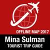Mina Sulman 旅遊指南+離線地圖