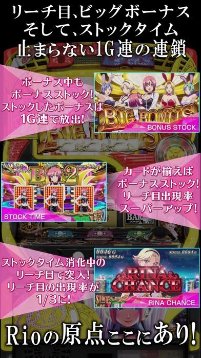 スーパーブラックジャック2【777NEXT】のスクリーンショット3