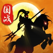 三国武神传-热血无双之群英传奇