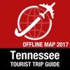 田纳西州 旅遊指南+離線地圖