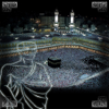 Hajj and Umrah Duaa Collection for iPad
