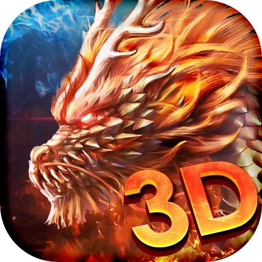 王者霸业私服传奇-3D屠龙热血攻城手游