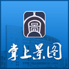 景德镇图书馆 Wiki