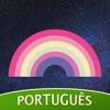Amino para Gumball em Português