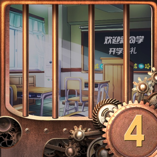Can You Escape The 100 Rooms 4 Doorshouse Games By Weiwei