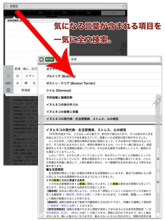 http://is3.mzstatic.com/image/thumb/Purple122/v4/20/20/2d/20202d8f-93a7-cba6-a999-b5dc00a838b7/source/576x768bb.jpg