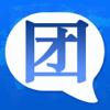 乂爻团购 Wiki