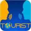 ُTourist App