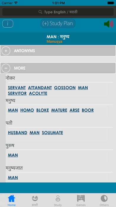Screenshots of Marathi Dictionary + for iPhone