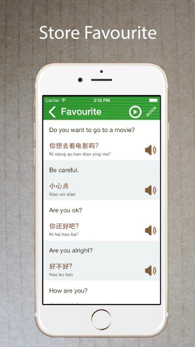download Libro de frases chino sin cone apps 2