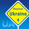 Ukraine Travel Guide and Offline Map