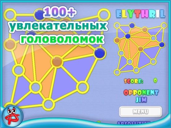 Elythril Color Maze Скриншоты9