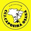 大阪でブラジル格闘技カポエイラを習うなら【カポエイラ大阪】